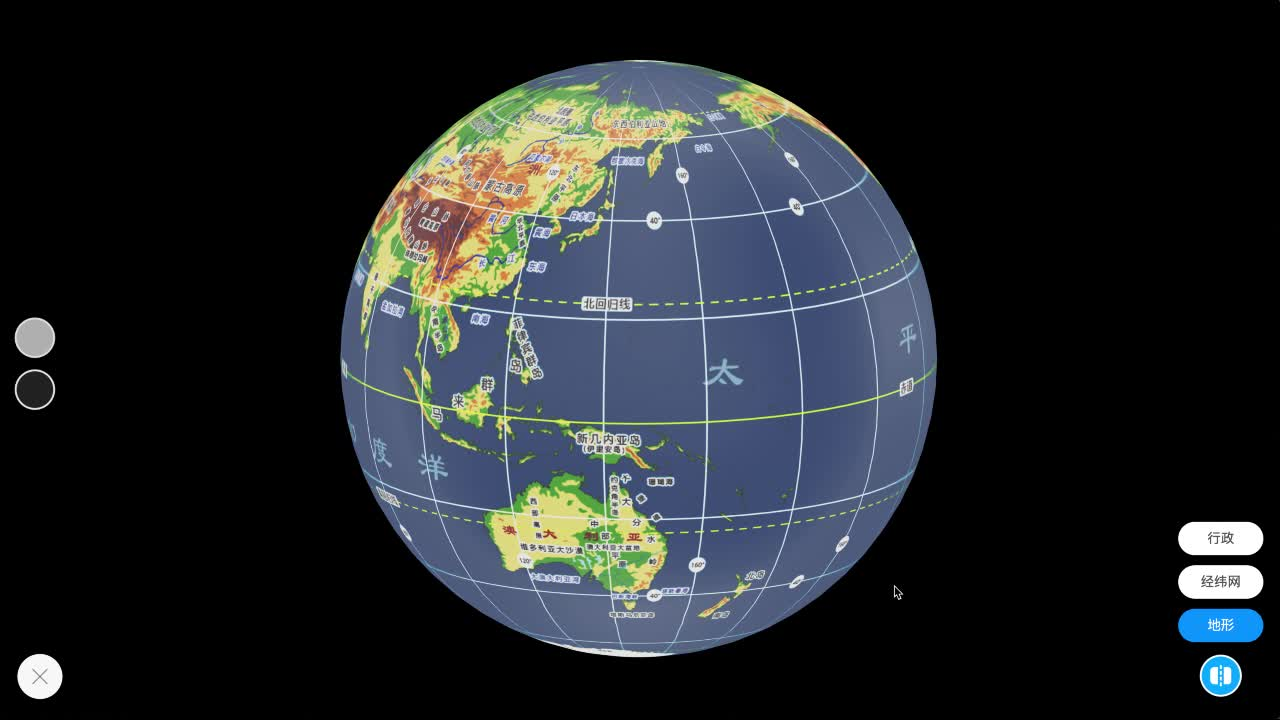 1.1 3D地球仪-【火花学院】人教版 七年级地理上册 第一章 地球和地图 第一节 地球和地球仪 [来自e网通客户端]
