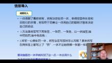 沪科版 九年级下册 26.1 随机事件  教学视频
