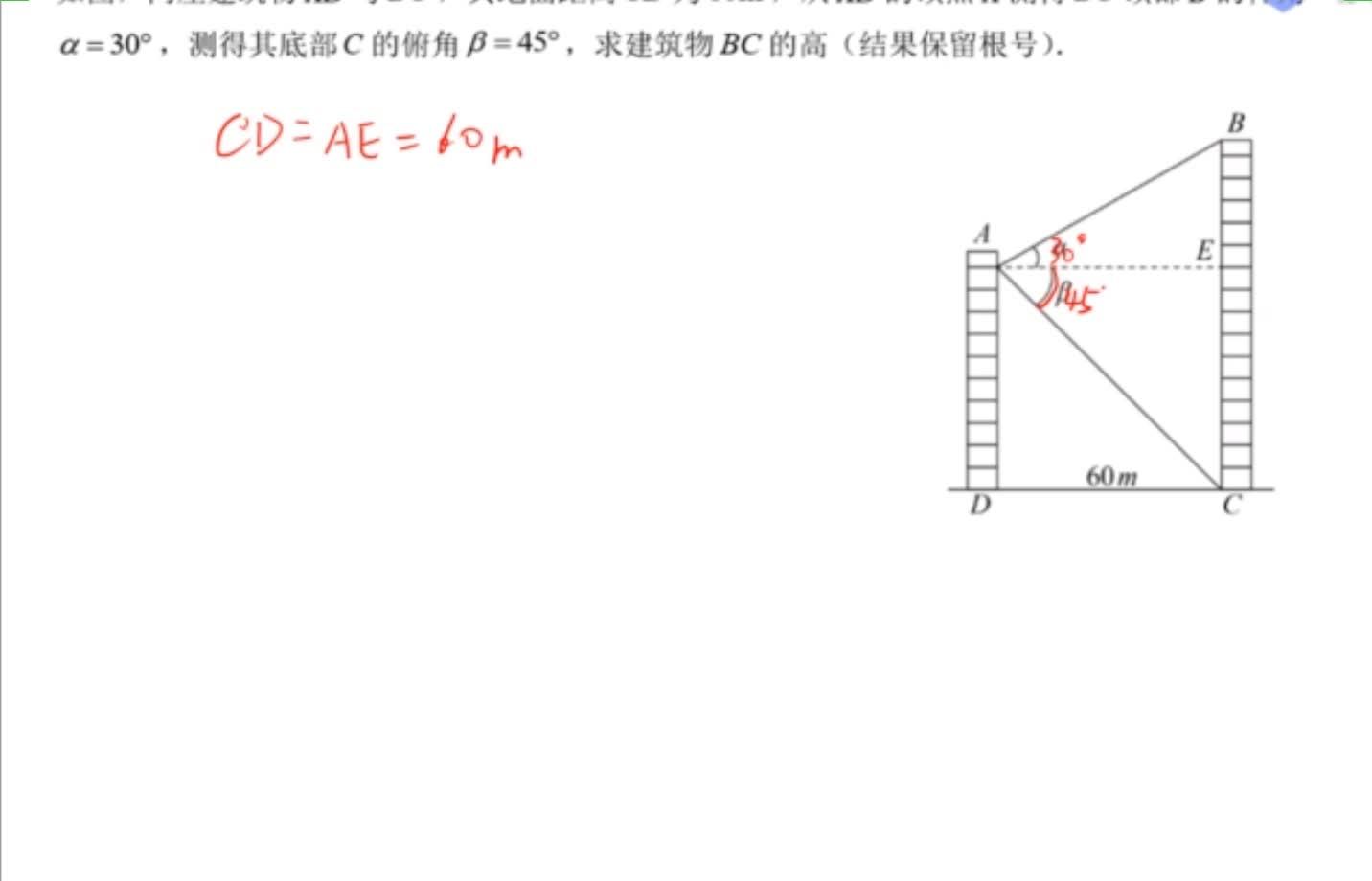 中考总复习同步微课视频  第五节  特殊的平行四边形