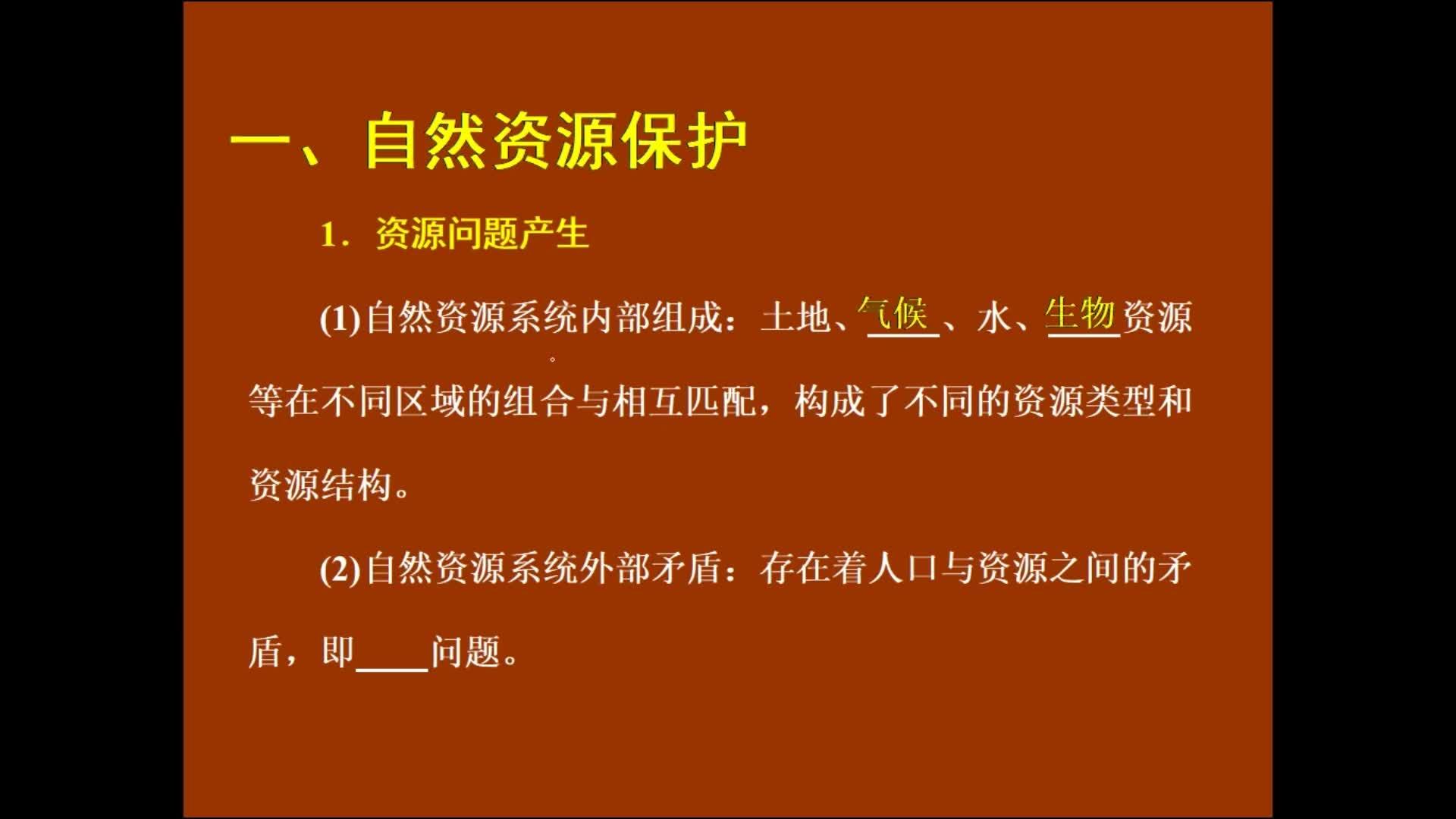 中国地质调查局的专家在国际地下水论坛的发言中提到,全国90%的地下水遭受了不同程度的污染,其中60%污染严重。据新华网报道,有关部门对118个城市连续监测数据显示,约有64%的城市地下水遭受严重污染,33%的地下水受到轻度污染,基本清洁的城市地下水只有3%。  [来自e网通客户端]
