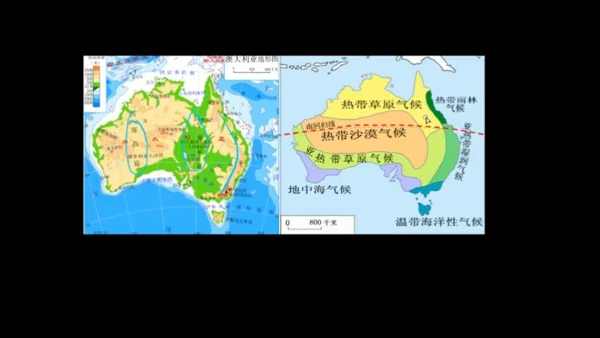 (一)大洋洲概述  说明大洋洲的范围,并概括大洋洲地理位置的重要性_________________________  (二)主要国家——澳大利亚  1.地形与河流    (1)地形特点:澳大利亚大陆地势低平,是世界上地势起伏最和缓的大陆,共分为东、中、西三大地形区,据图分别说明澳大利亚三大地形区的地形特点。  (2)河湖分布:C______河为全国最长的河流,发源于大分水岭西侧,向西南注入印度洋。D________湖为地势最低处。  2.气候与植被  [来自e网通客户端]