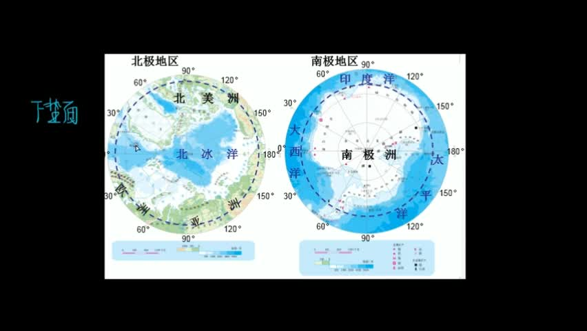 """(一)简述南极成为""""天然科学实验场""""的原因。  (二)说明南极气候特点及并分析成因。恩克斯堡岛(如图)是考察南极冰盖雪被、陆缘冰及海冰的理想之地。2017年2月7日,五星红旗在恩克斯堡岛上徐徐升起,我国第五个南极科学考察站选址奠基仪式正式举行 [来自e网通客户端]"""