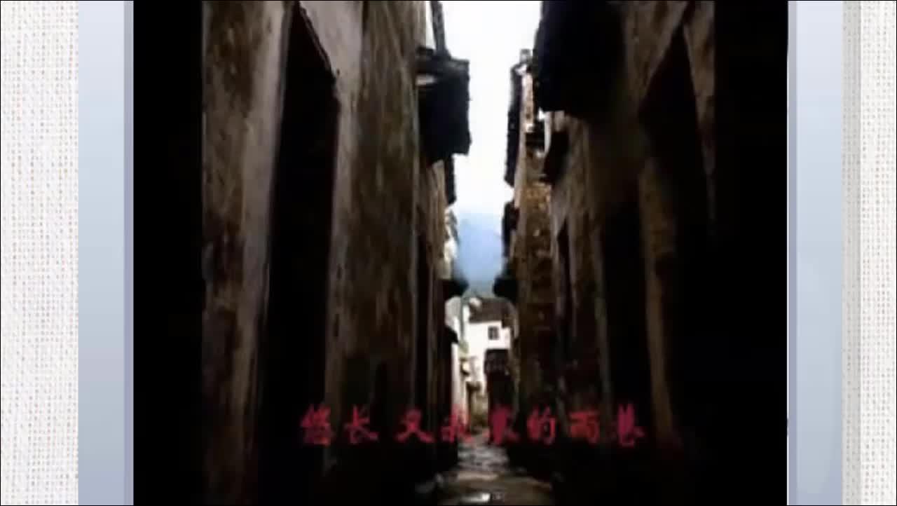 视频 2.1 《雨巷》之油纸伞-高中语文必修一黄富忠【同步精讲课程】(人教版)