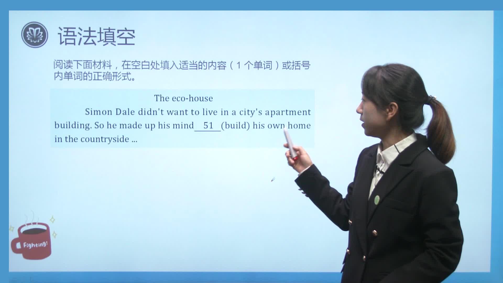 视频2 2019杭州中考英语试卷解析——语法填空&单词拼写-【慕联】2019年杭州市中考英语试卷解析