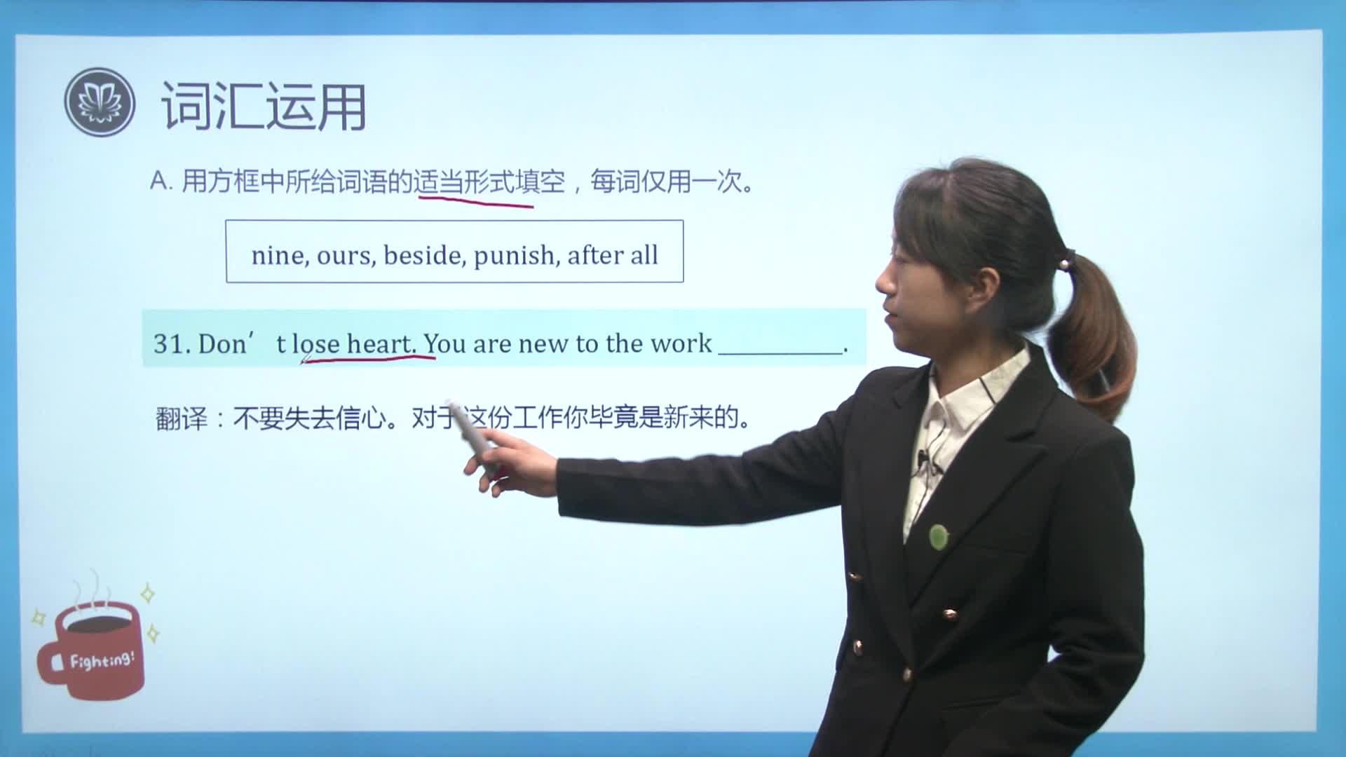 视频2 2019嘉兴中考英语试卷解析—词汇运用和语法填空-【慕联】2019年嘉兴市中考英语试卷解析