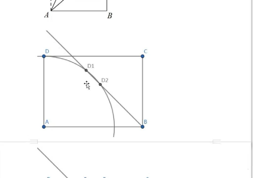 專題06 2014年中考15題-備戰2020年中考數學之填空壓軸題10年真題視頻講解(河南專用)