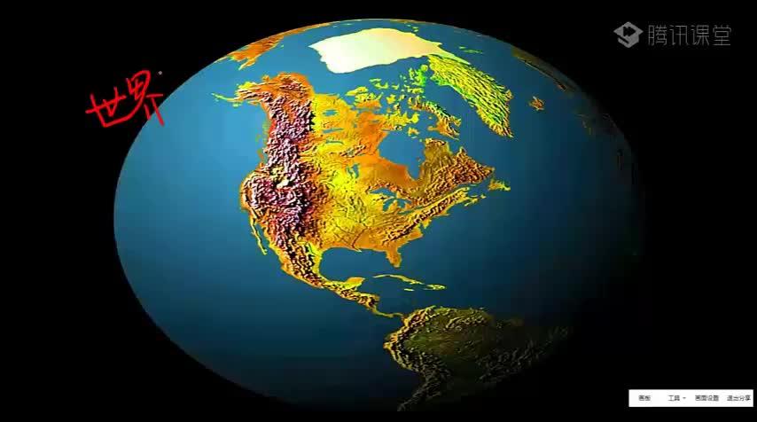 高考区域地理复习精品视频世界地理概况1[来自e网通极速客户端]  高考区域地理复习 视频世界地理概况1