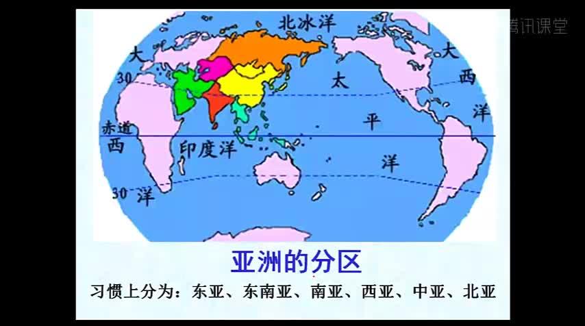 高考区域地理复习精品视频-东亚和日本[来自e网通极速客户端]                  高考区域地理复习视频-东亚和日本