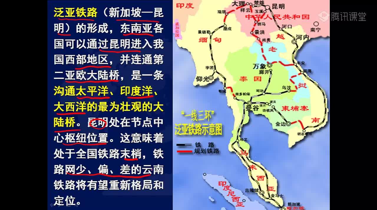 高考区域地理复习精品视频-南亚[来自e网通极速客户端]                                       高考区域地理复习 视频-南亚