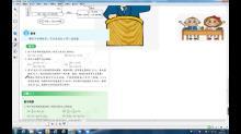 人教版七年級下冊 8.2 消元法————解二元一次方程組習題 8.2(1)講解 視頻課
