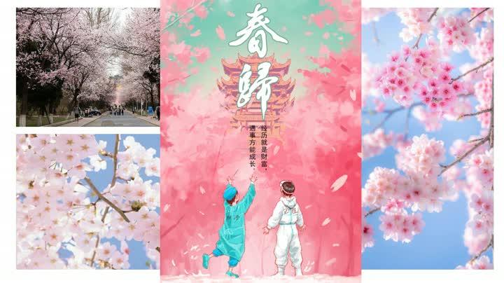 第一节日本第一课时视频_[来自e网通极速客户端]                                                 第一节日本第一课时 视频