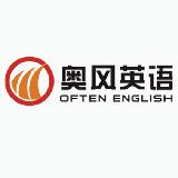 青岛奥风教育咨询有限公司