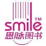 广州思脉图书发行有限公司