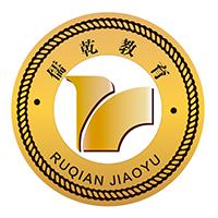 山东儒乾文化传媒有限公司