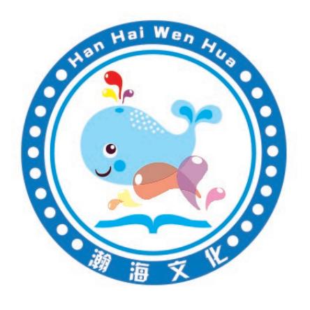 郑州瀚海文化传播有限公司