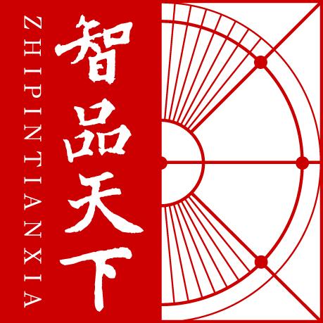 智品天下图书(北京)有限公司