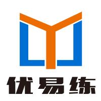 山东优易练图书有限公司