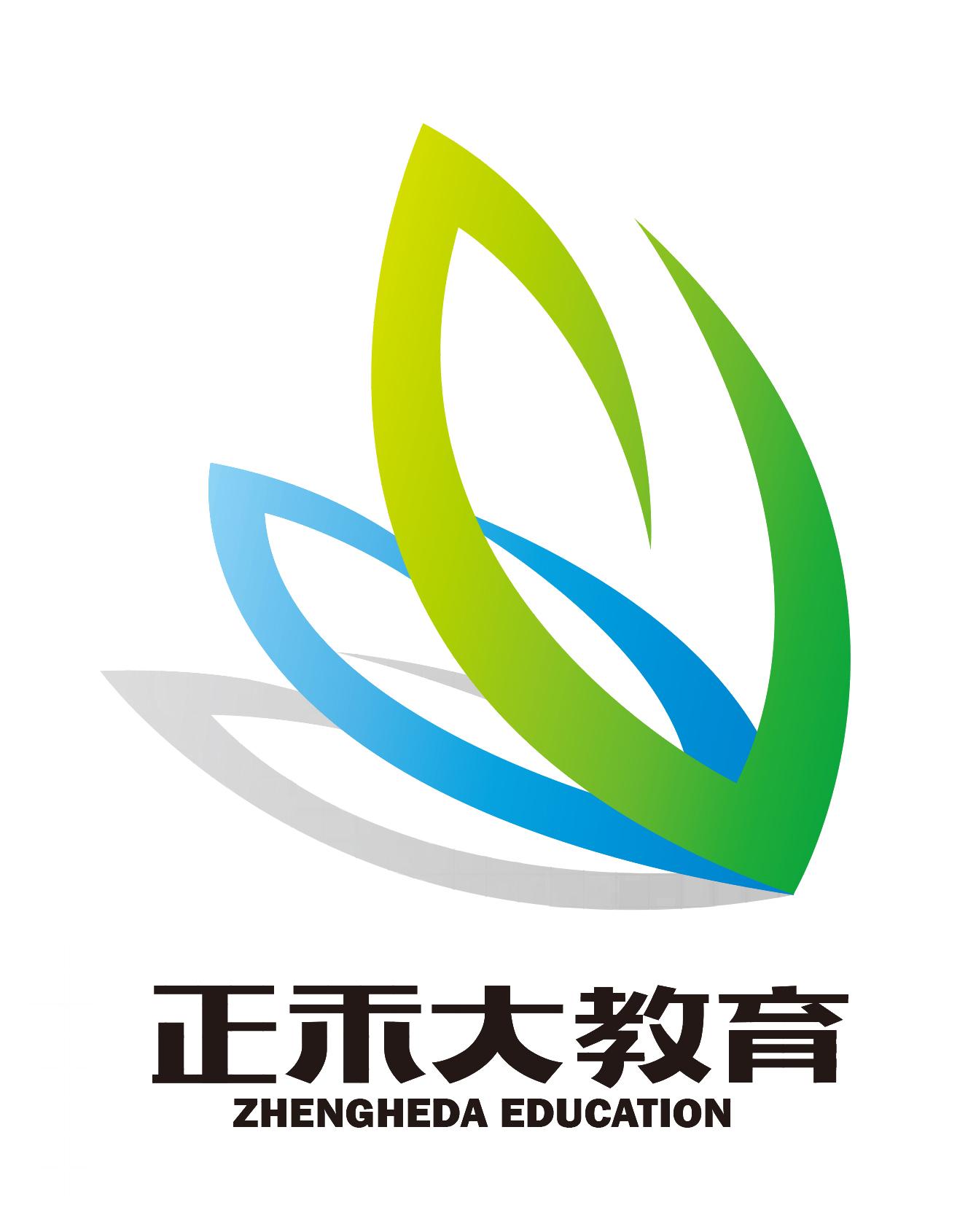 山东正禾大教育科技有限公司