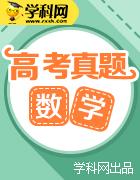 【真题解析】2020年高考数学试题解析(精编版)