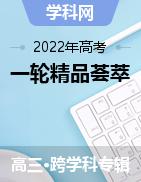 瀛�绉�缃�2022骞撮����涓�杞�����绮惧��濂借�婧�����