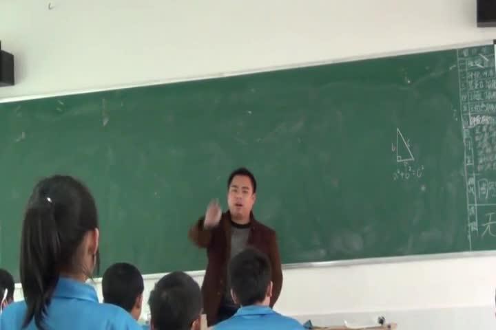 【公开课】人教版八年级数学下册 17.2勾股定理的逆定理(视频)