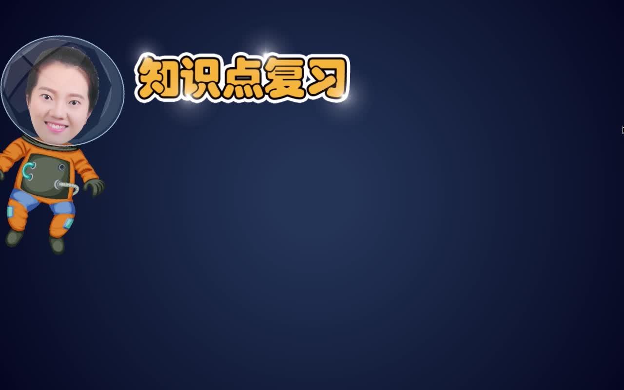 lesson 22 撅嘴巴的摩擦辅音【ʃ】【ʒ】-【豆包麻麻教英语】拯救音标精灵大作战(国际音标课)