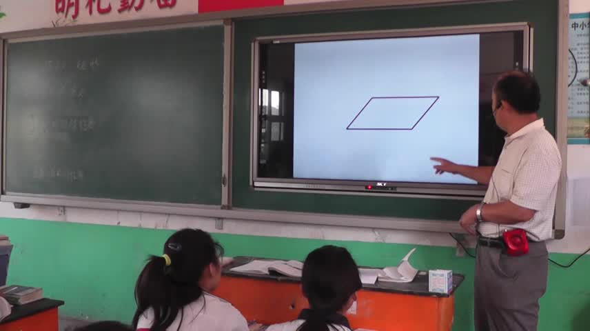 【公开课】人教版八年级数学下册 18.2 特殊的平行四边形-矩形(视频)