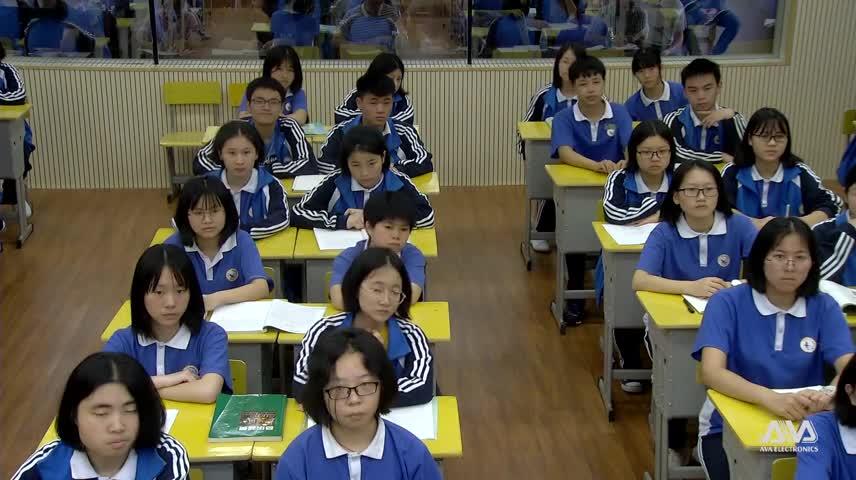 人教版 高中音乐:(流行音乐)赏析乐曲-视频公开课