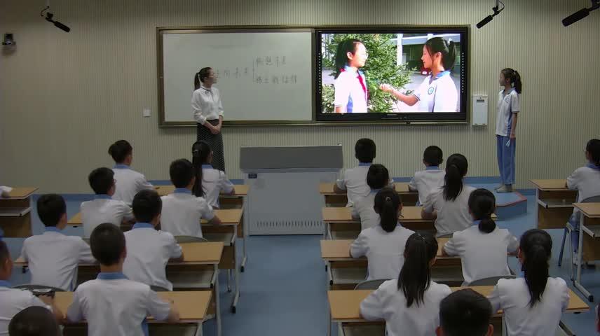 人教课标版 九年级道德与法治下册 第三单元 第7课 第二框 走向未来-视频公开课