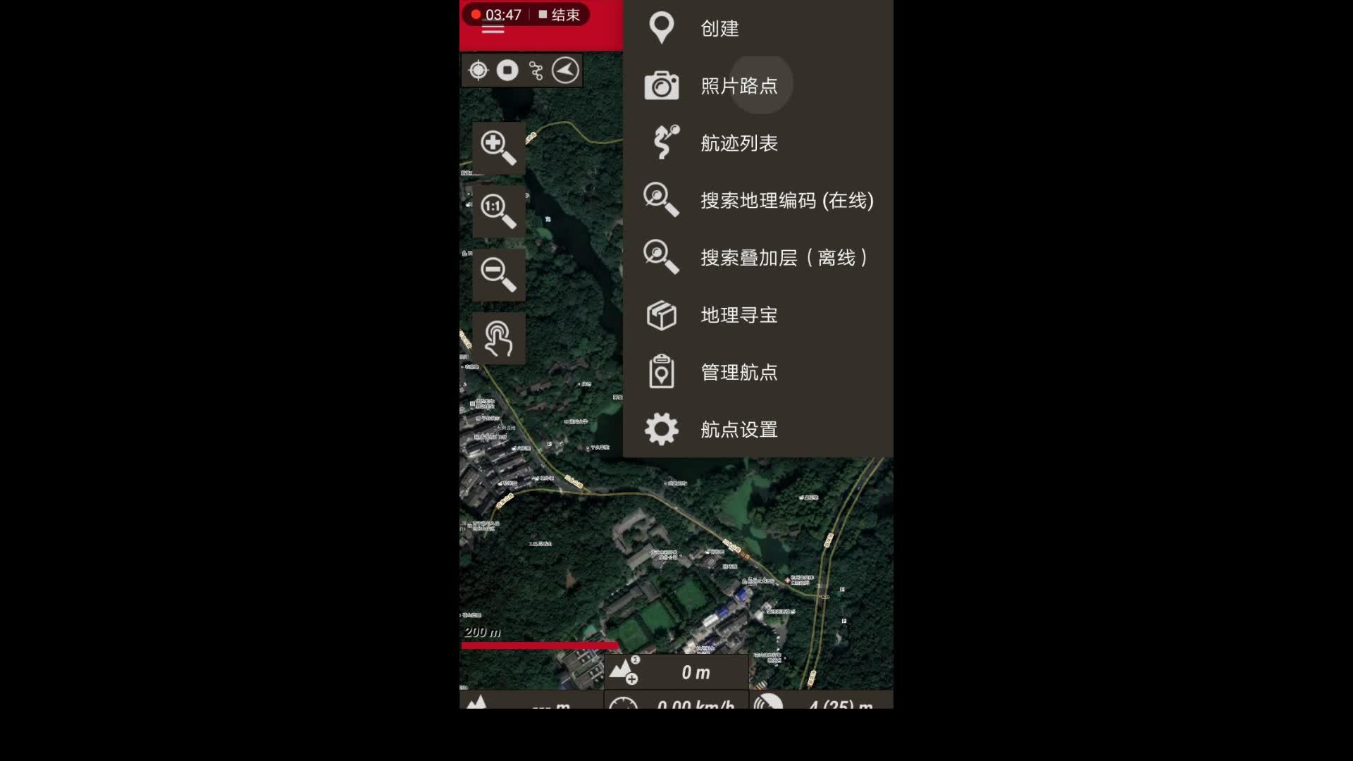 《玩转谷歌地球--Google Earth地理教学应用培训教程》简介 邀名师团队精心制作,玩转谷歌地球,快人一步! 学科网考试研究中心,精品出自我手,放心拥有!  [来自e网通客户端]