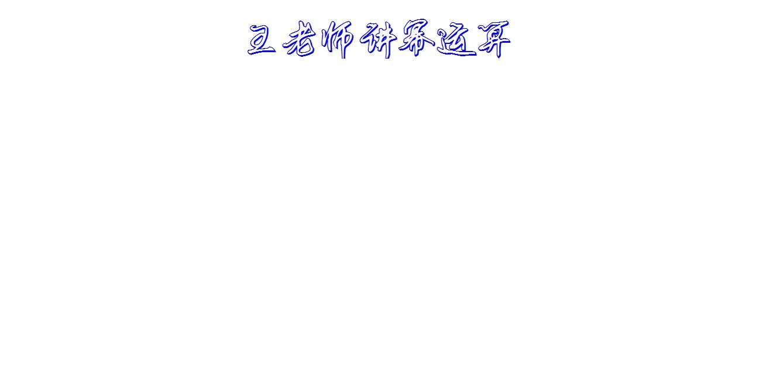 北师大版 七年级下册  第一章整式的乘除 ——幂的运算 微课视频
