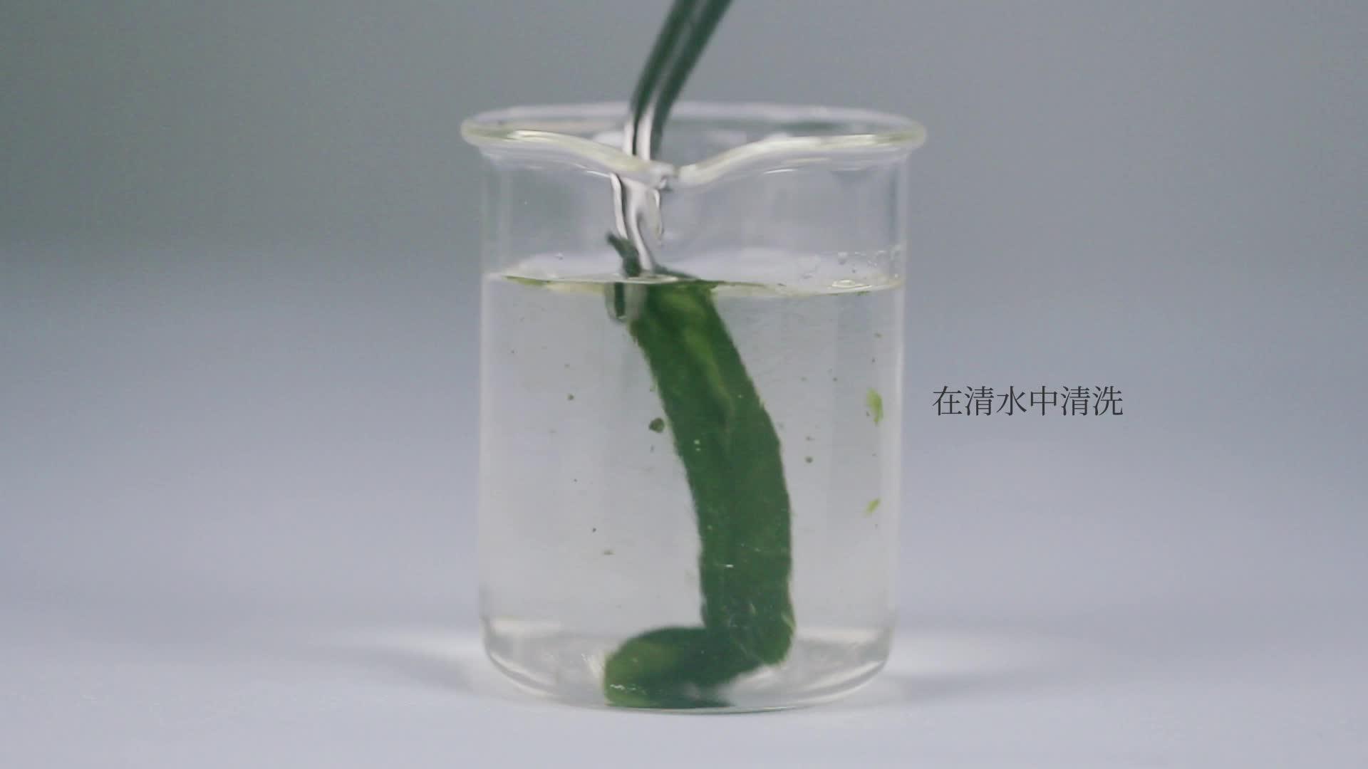 【限时折扣】10.1 制作叶脉书签-【火花学院】人教版九年级化学下册实验演示视频