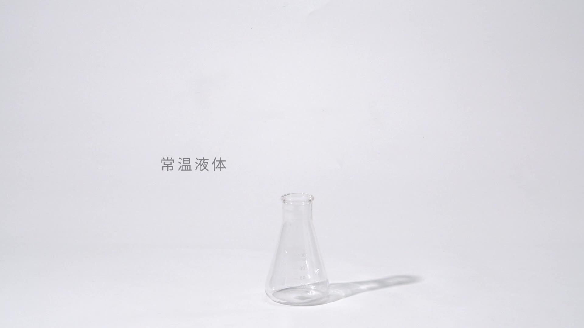 13.1 热胀冷缩-【火花学院】人教版九年级物理