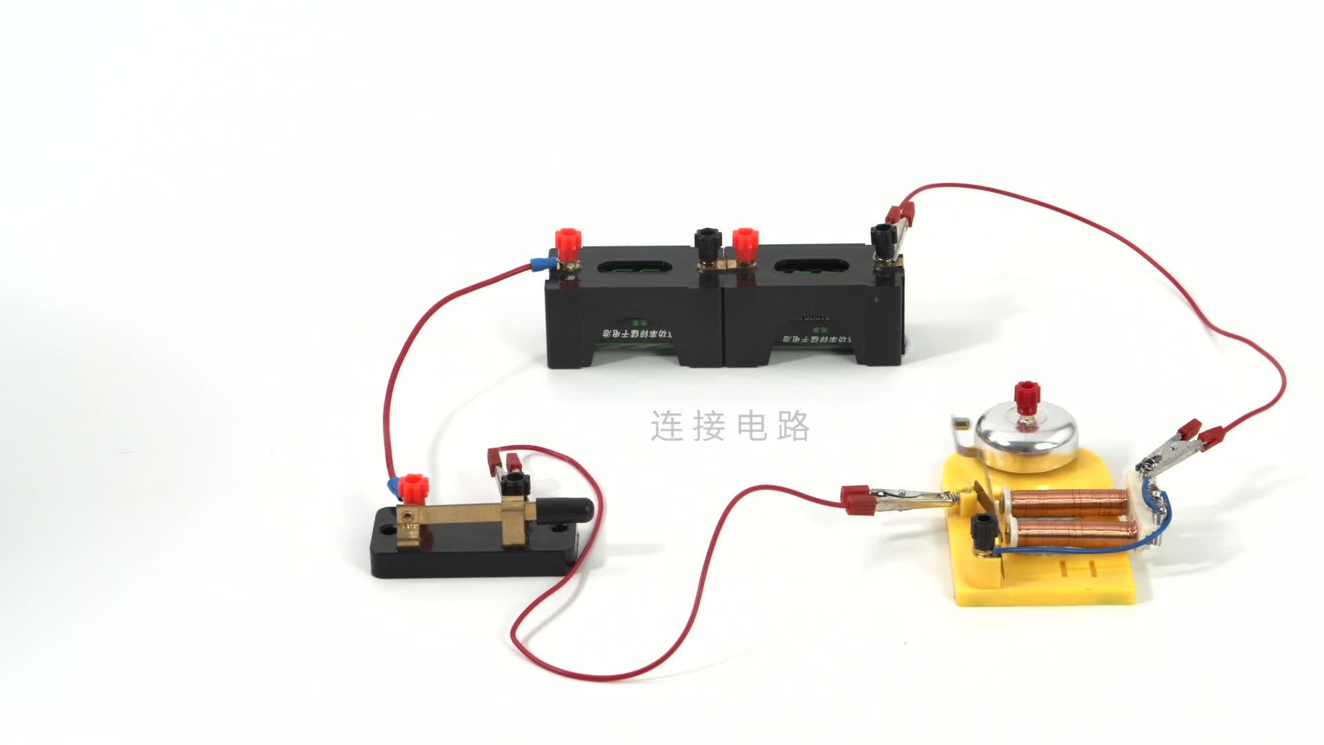 15.2 电路的组装与电流方向-【火花学院】人教版九年级物理