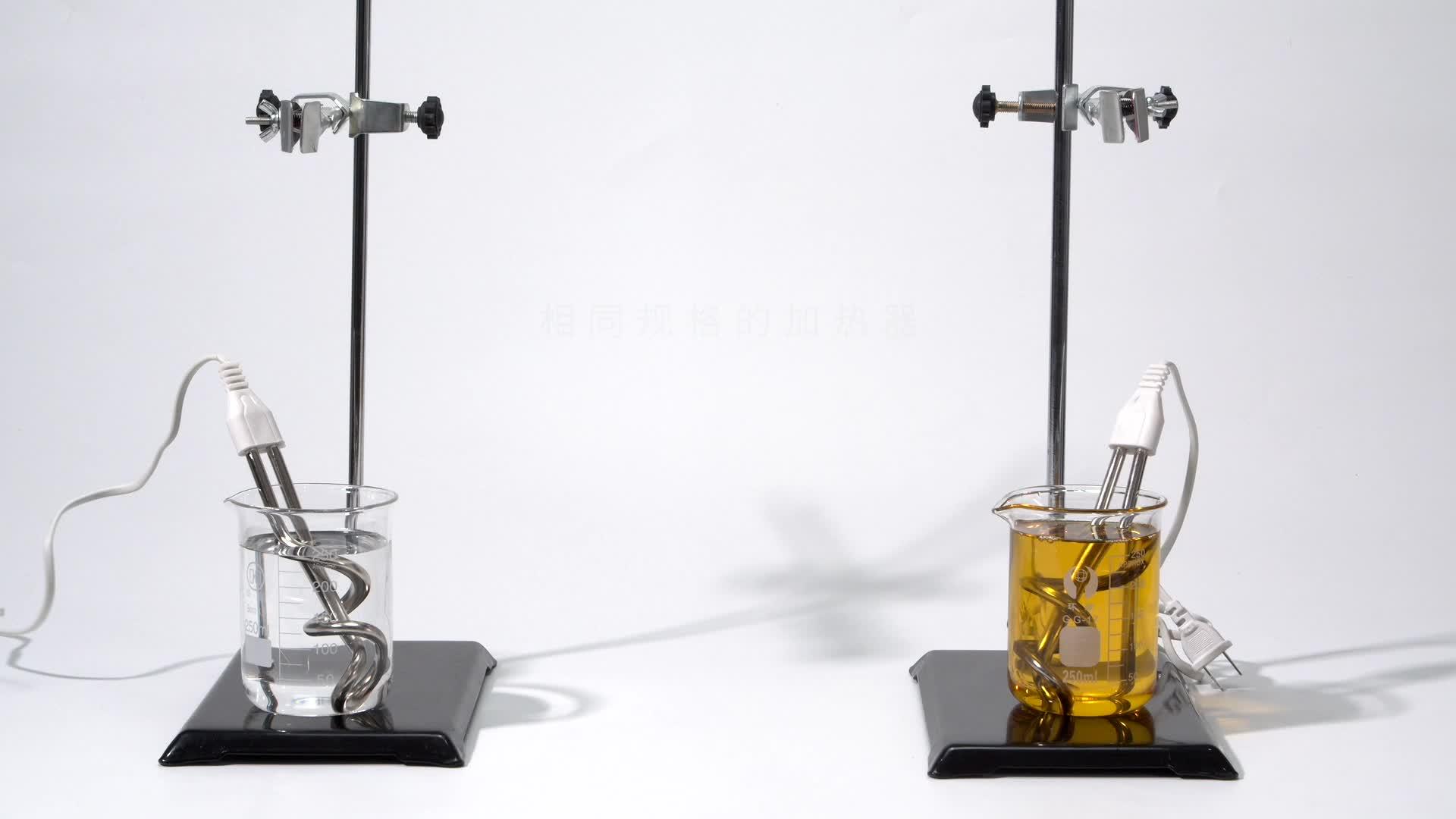 13.3 探究不同物质的吸热能力-【火花学院】人教版九年级物理