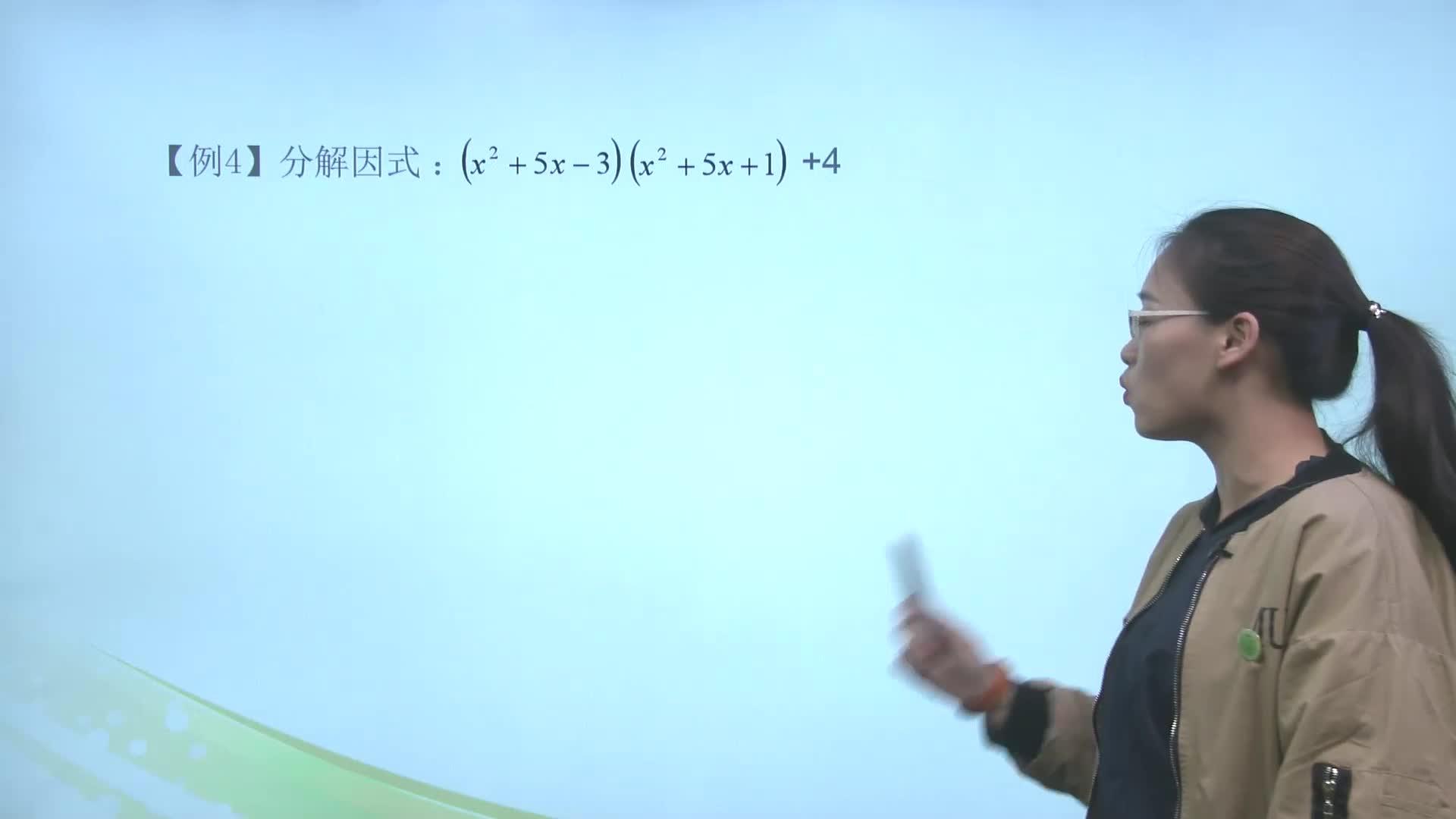 数学思想方法是指对数学知识和方法形成的规律性的理性认识,是解决数学问题的根本策略.数学思想方法揭示概念、原理、规律的本质,是沟通基础知识与能力的桥梁,是数学知识的重要组成部分.数学思想方法是数学知识在更高层次上的抽象和概括,它蕴含于数学知识的发生、发展和应用的过程中.中考常用到的数学思想方法有:整体思想、化归思想、数形结合思想、分类讨论思想等. [来自e网通客户端]