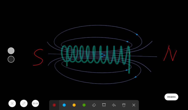 20.1 通电螺线管的磁场分布-【火花学院】人教版九年级物理 电与磁 第二十章 电与磁 第一节 磁现象 磁场 [来自e网通客户端]