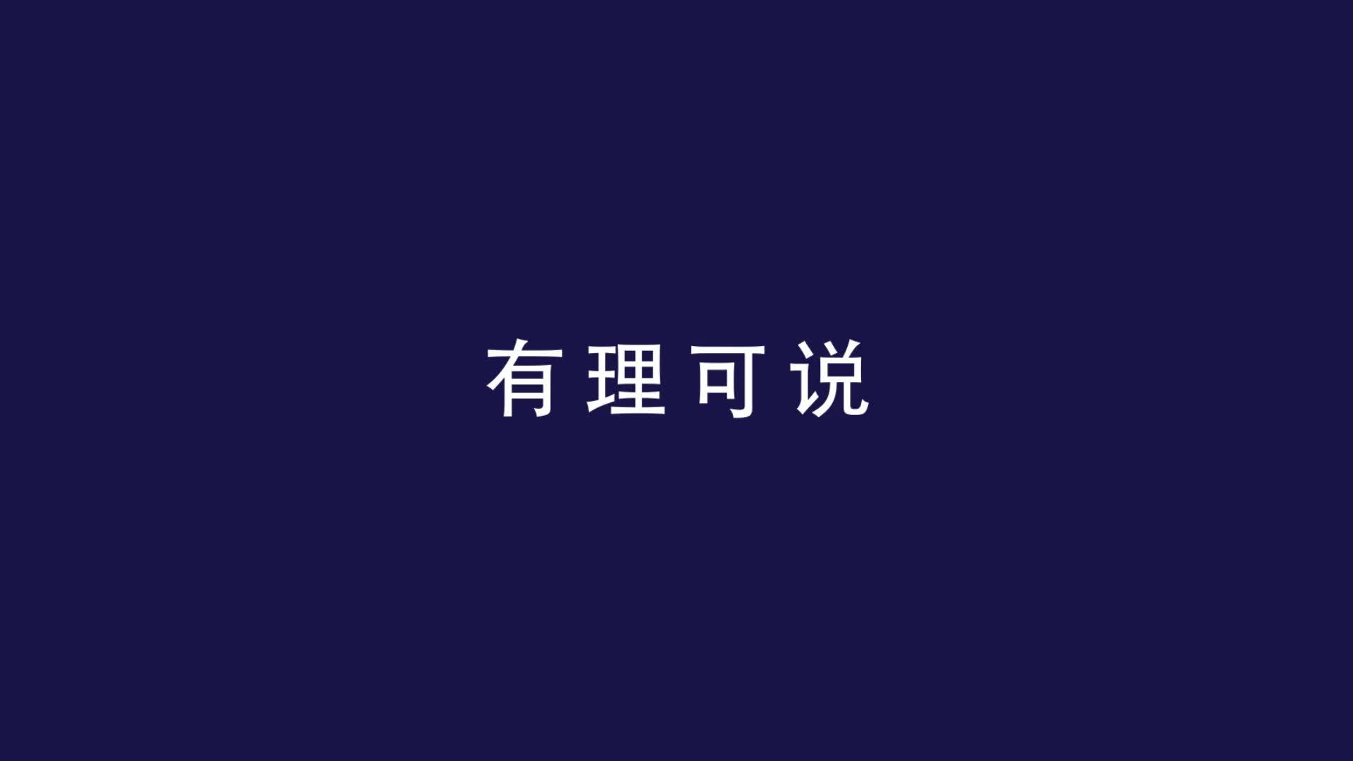 2020终极押题高考语文作文冲刺8堂课推荐视频