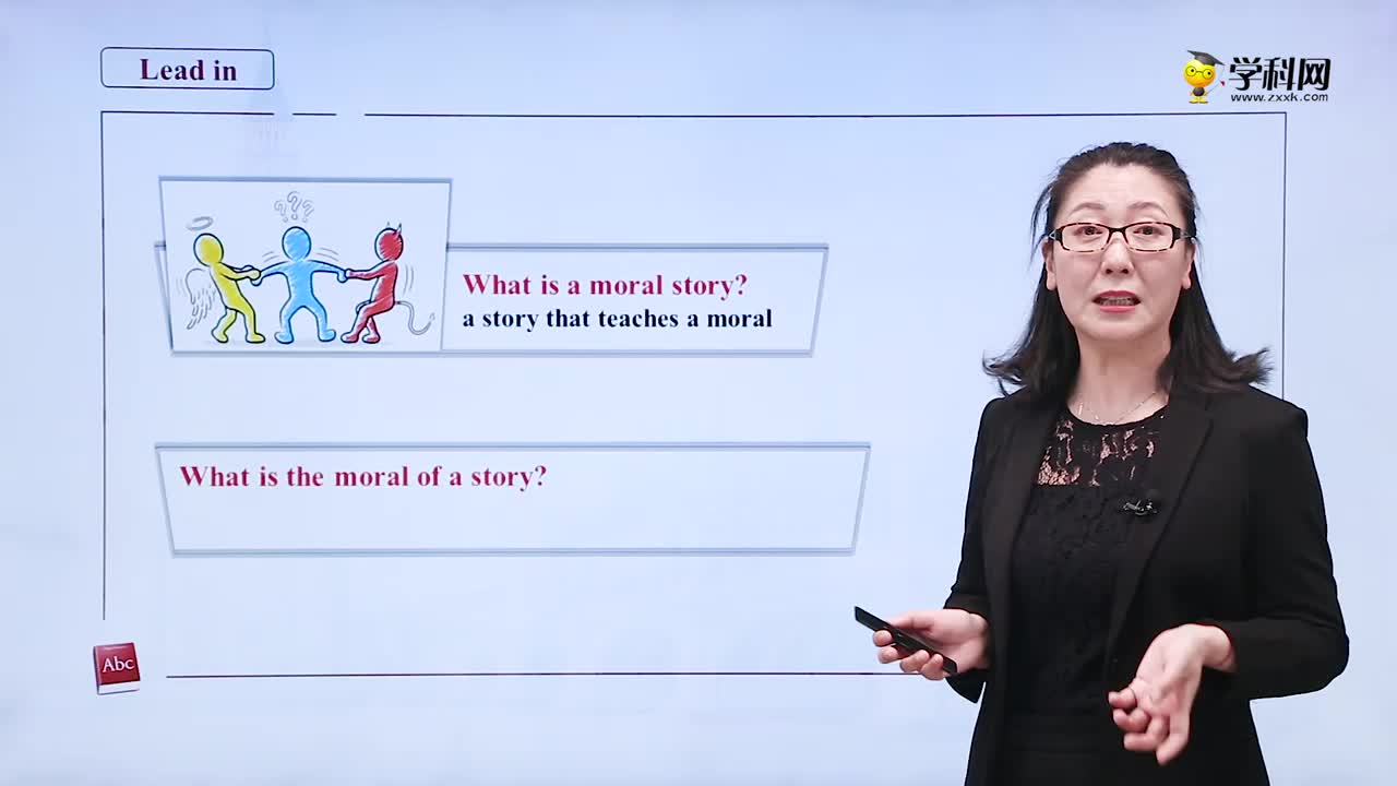 Period 5 Share your opinions about a moral story(Unit 2 Morals and virtues)-高中英语必修3(新教材同步)