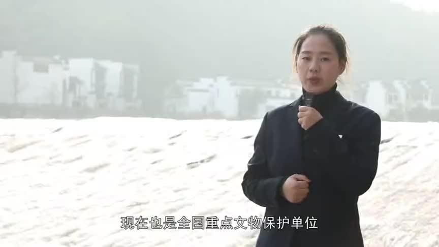 高中地理视频素材 徽州古城 - 渔梁坝