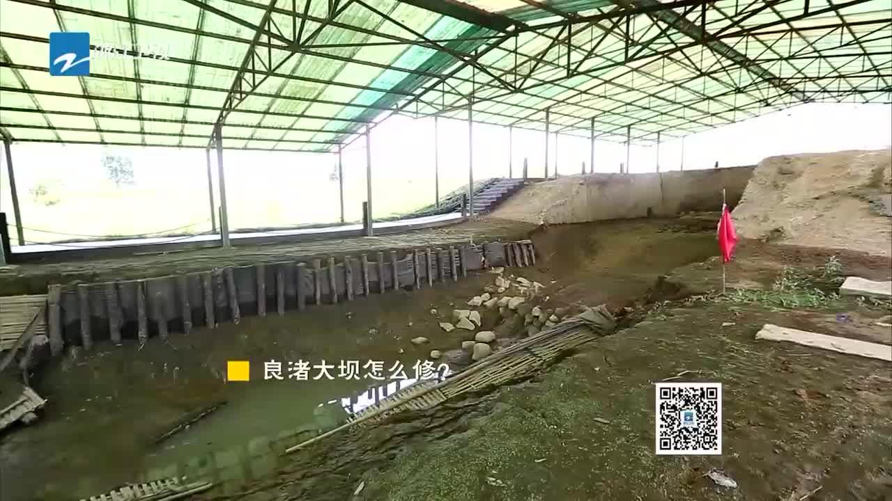 高中地理视频素材  揭秘良渚古城水利工程
