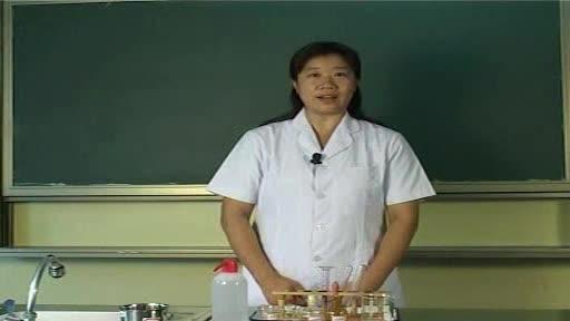 2.1生物组织中蛋白质鉴定-河南省郑州市第四十七高级中学人教版高中生物必修1视频