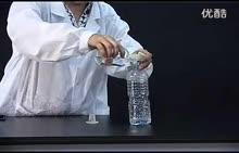 重庆市龙凤学科培训中心2012年人教版化学实验视频(第六章碳和碳的氧化物,6份) 6-1  金刚石石墨C60.avi 6-8  木炭吸附试验.avi 6-11   二氧化碳与水的反应.avi 6-12  实验室制取二氧化碳.avi 6-15  二氧化碳溶解性.avi 6-17   干冰的形成与升华.avi