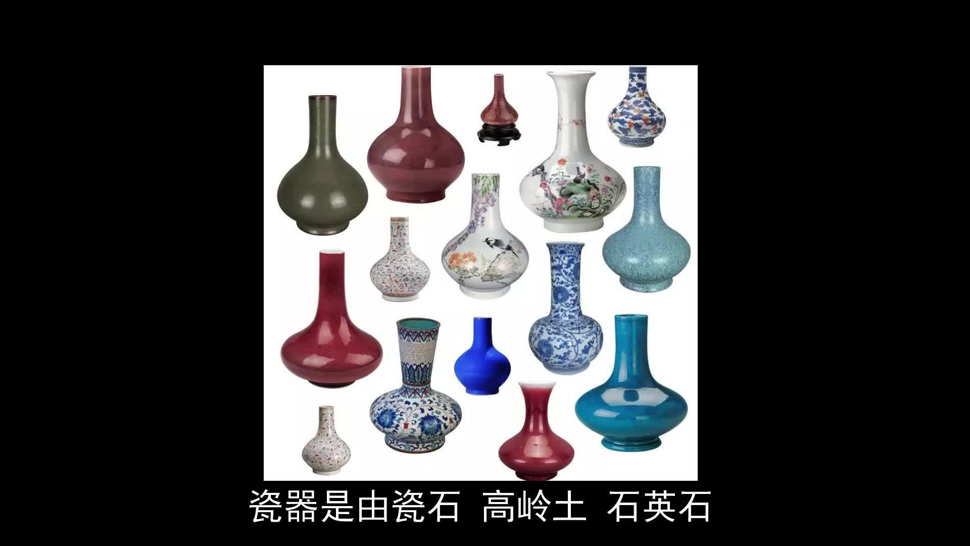 瓷器艺术新-艺术欣赏—中国民间艺术