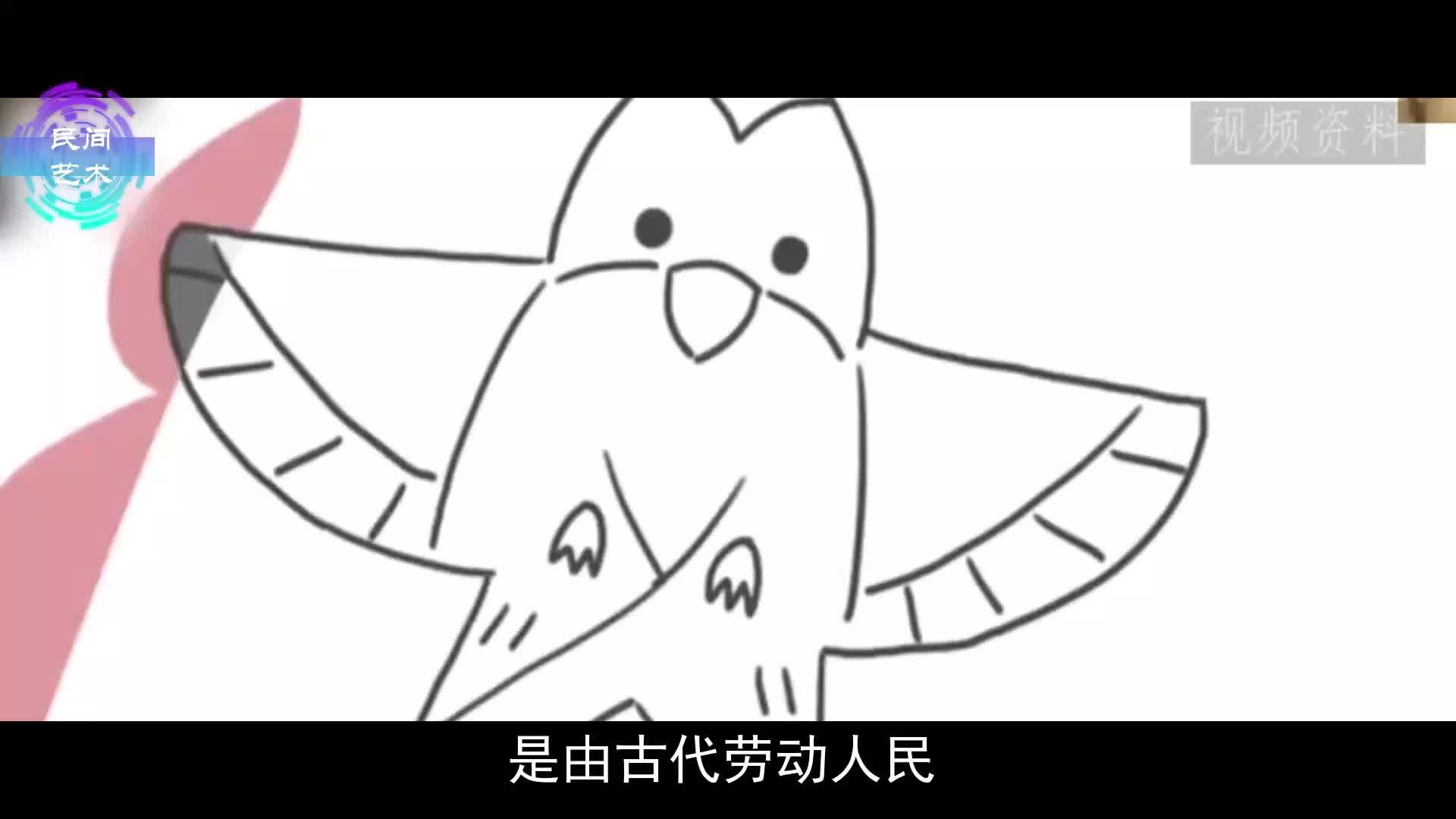 中国民间艺术-风筝-艺术欣赏—中国民间艺术