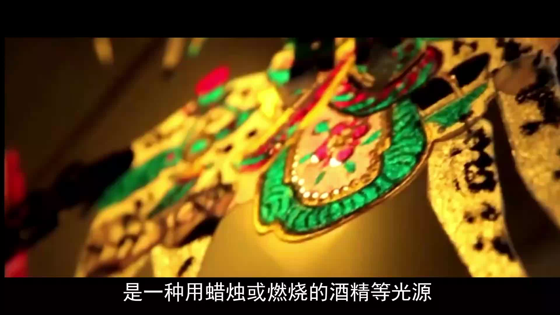 中国民间艺术皮影戏-艺术欣赏—中国民间艺术