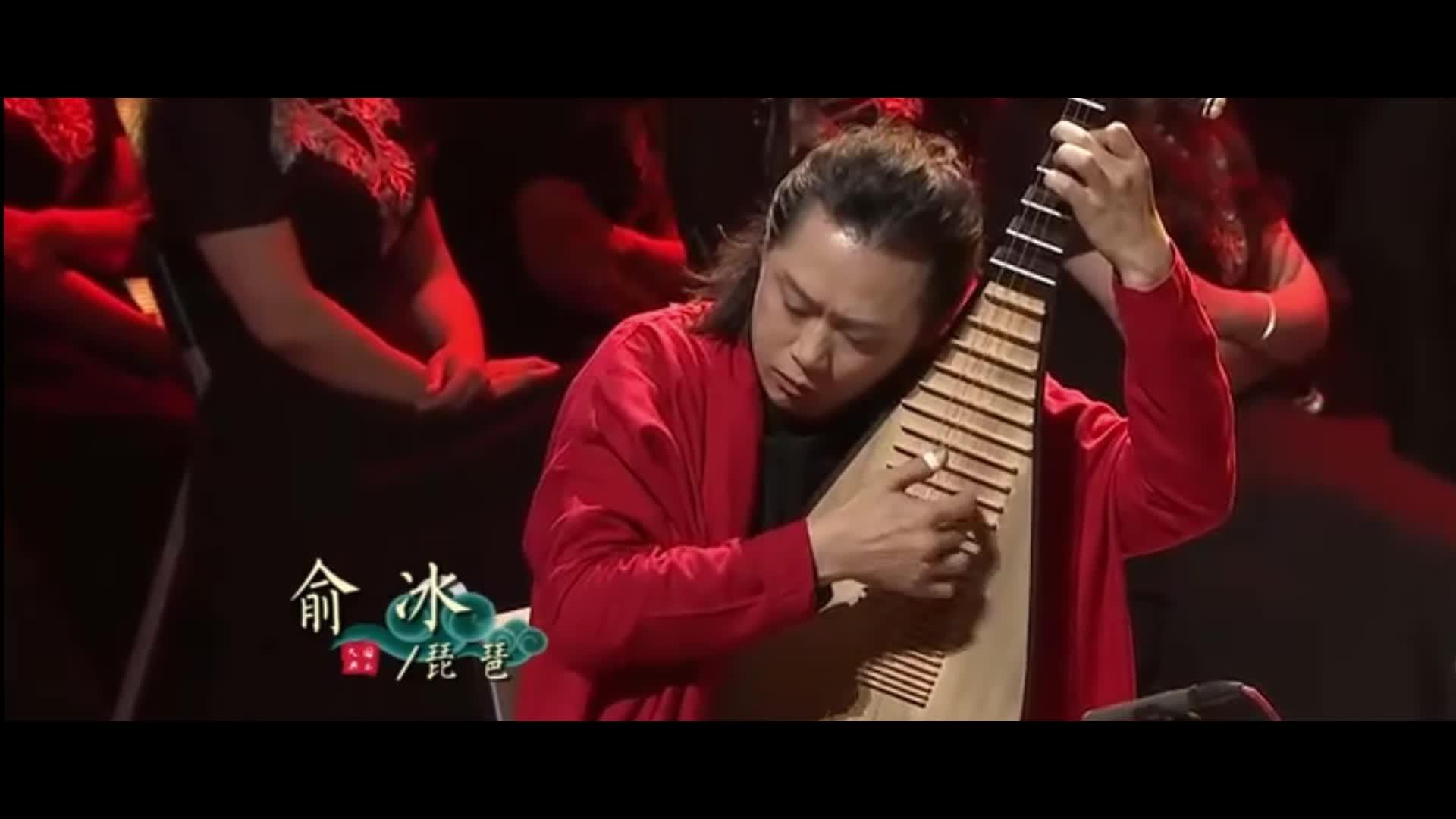 《十面埋伏》和《霸王卸甲》琵琶-艺术欣赏——中国名曲欣赏