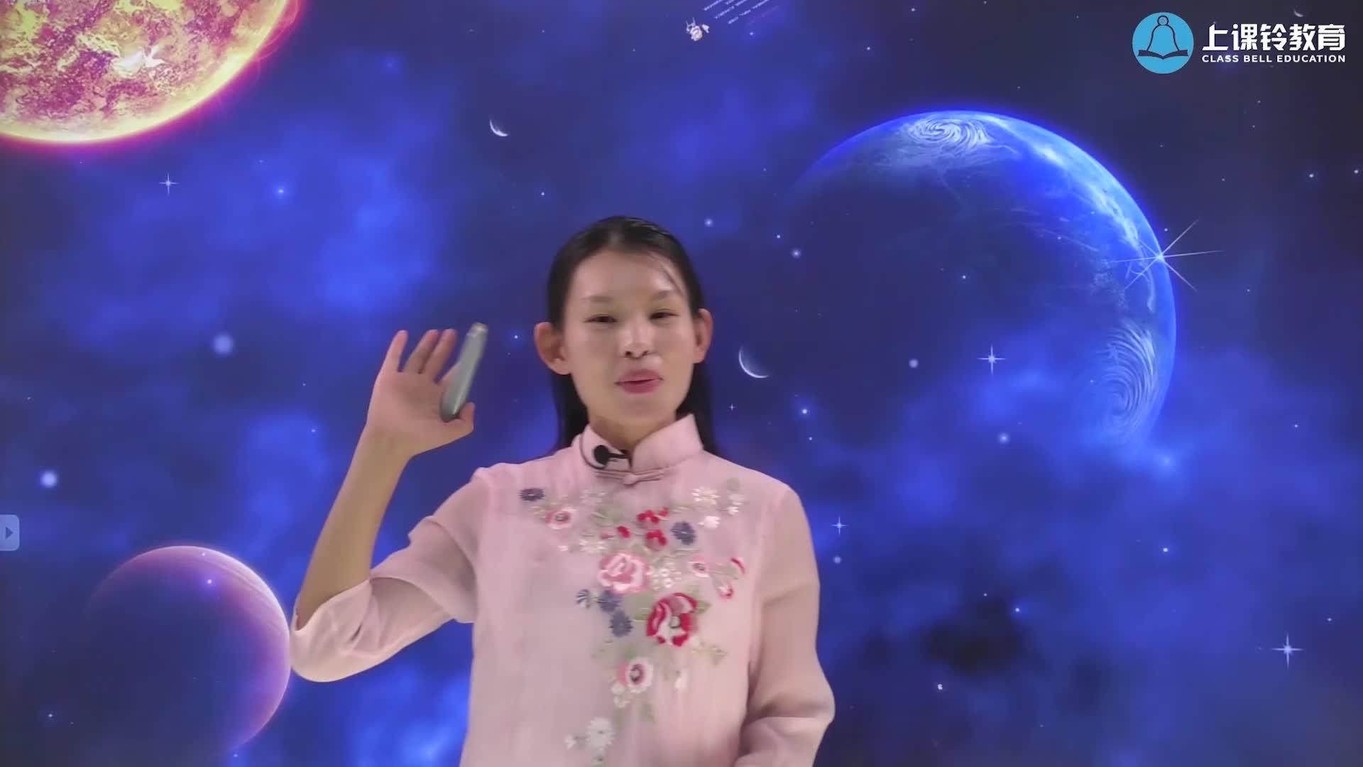 行星地球 04 太阳对地球的影响-【上课铃教育】高中地理高考二轮复习微课视频