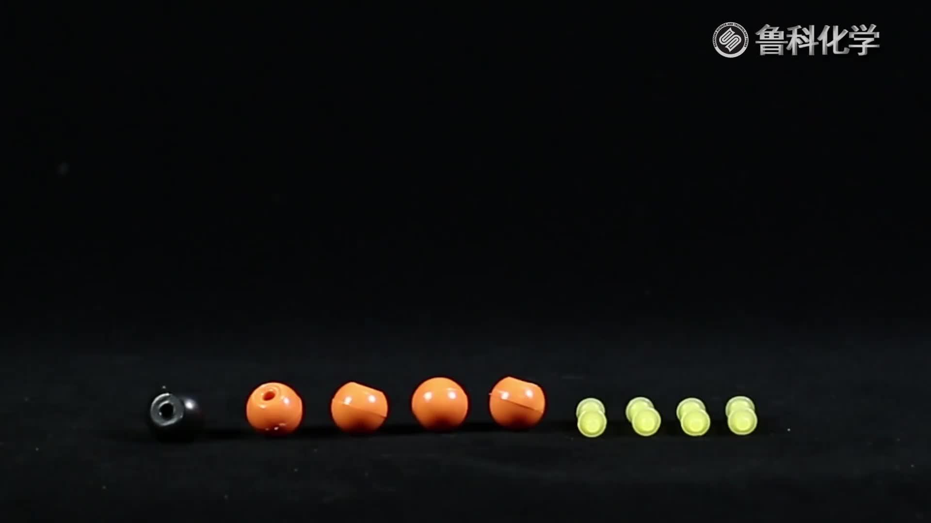 《实验操作》高中化学 必修二(鲁科版) 搭建有机化合物球棍模型MP4