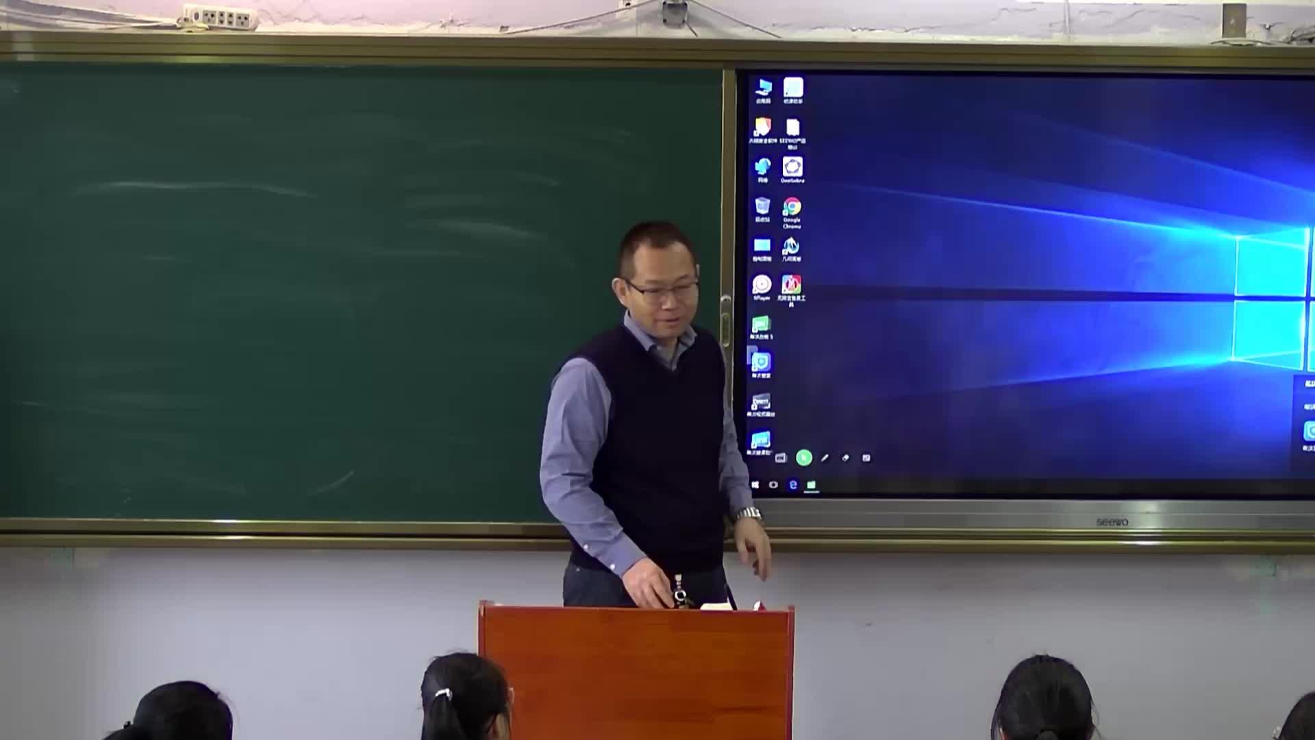 视频 新课程高中文科自然地理-序言(上)